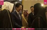 Japan-PM-Abe-arrives-in-Saudi-Arabia-amid-regional-tension